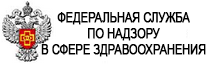 Перечень